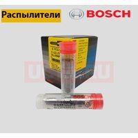 Распылители для форсунок Bosch