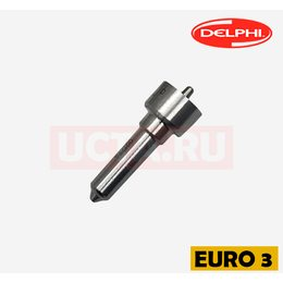 Распылитель форсунки Delphi L157PRD L157PBD евро 3