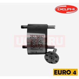 Клапан форсунки Делфи 28278897 (актуальный номер)