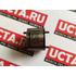 Фотография  1  товара Клапан форсунки Делфи 9308-625c  - в магазине Уральский центр топливной аппаратуры