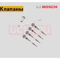 Клапаны для форсунок Bosch