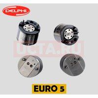 Клапан Делфи евро 5
