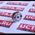 Фотография  1  товара Клапан форсунки Denso 23670-30400 / DCRI300460 / 23670-39365 TOYOTA  - в магазине Уральский центр топливной аппаратуры